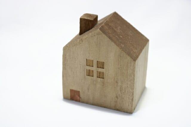 不動産売却の生の情報を知ることができる情報源